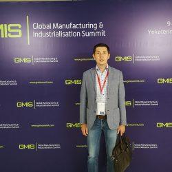 GMIS-2019