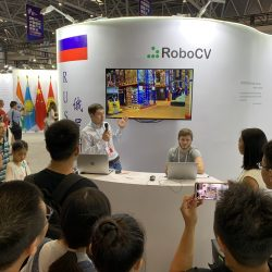 выставка Smart China Expo